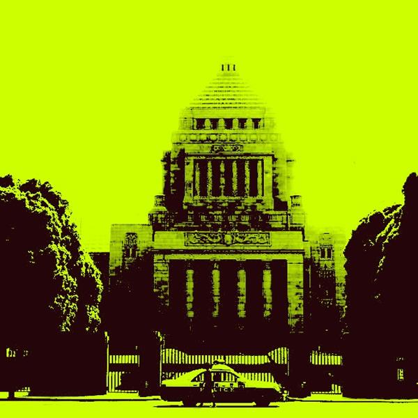 国会議事堂だって2色にする。