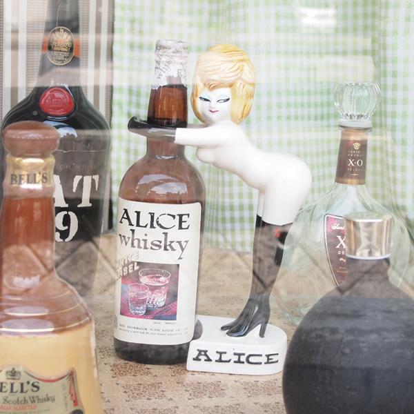 アリスという名のウイスキー。
