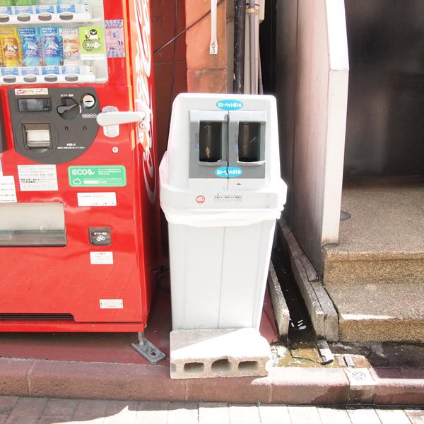 自販機の足がめんこい、そして隣のトラッシュくん。