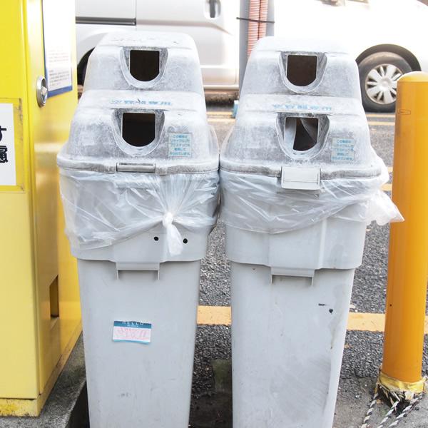 トラッシュくん、双子。モビルアーマータイプだ。